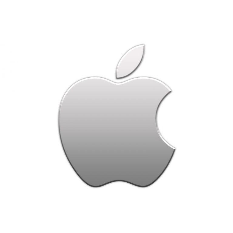 Apple: iOS 12 ya tiene fecha de lanzamiento oficial alrededor del mundo