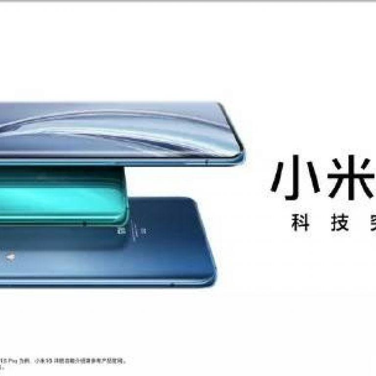 Xiaomi muestra nuevo dispositivo que contará con el procesador Snapdragon 865
