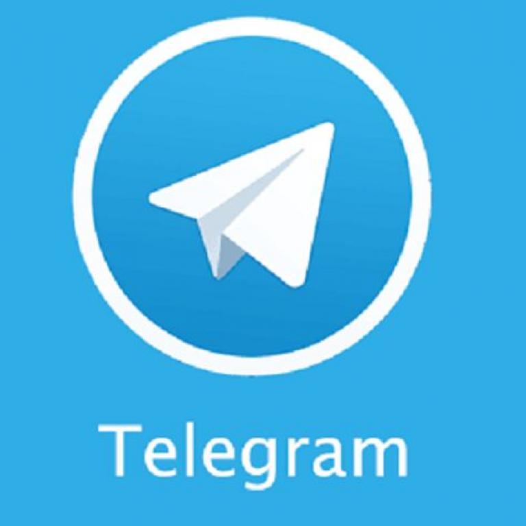 En Telegram puedes protegerte de las capturas de pantalla de los chats, algo que WhatsApp todavía no tiene