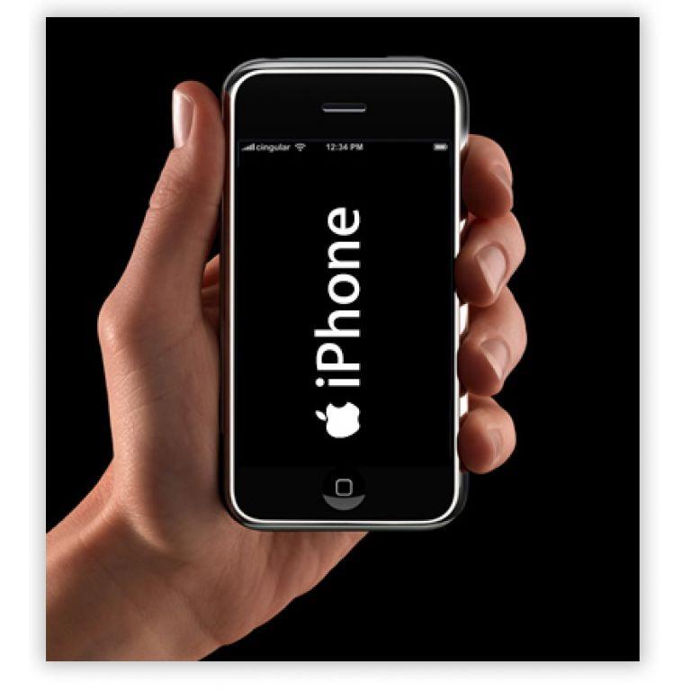 Apple supera las 1.500 millones de aplicaciones descargadas en su web.